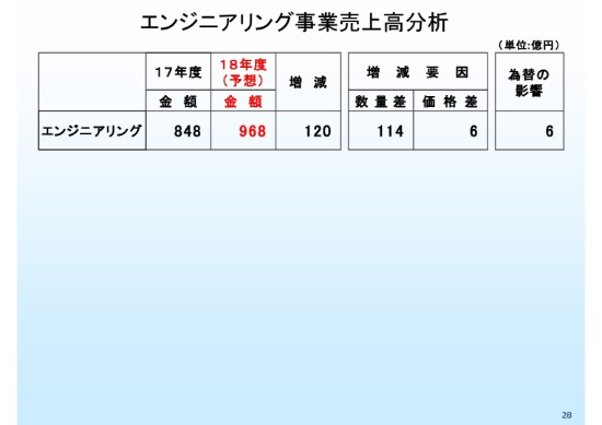 ilovepdf_com-27