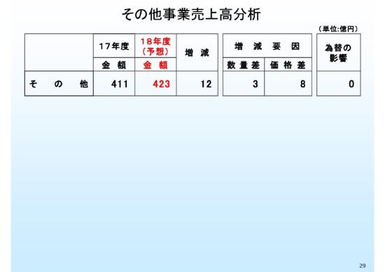 ilovepdf_com-28