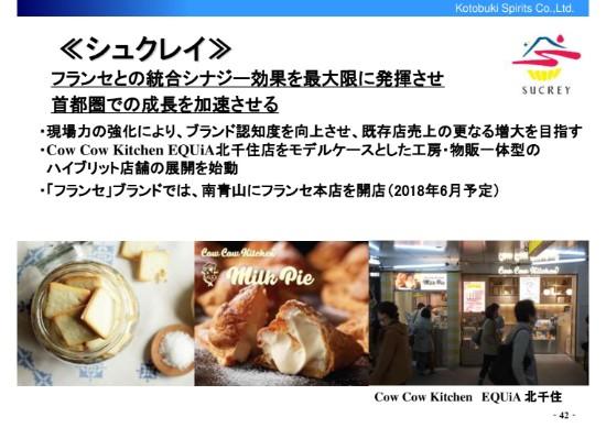 ilovepdf_com-43