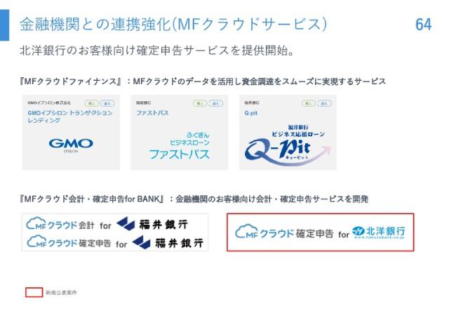 mf2q (64)
