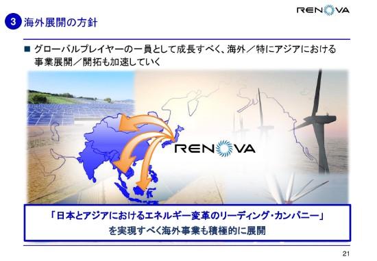 renova_fin (21)
