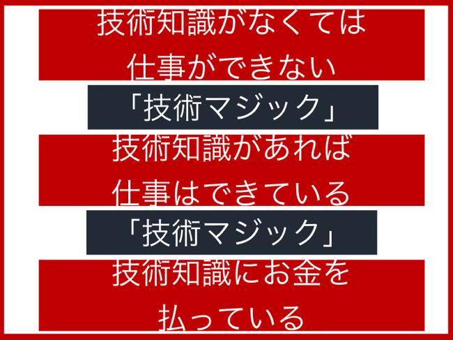 th_ilovepdf_com-8 20.17.09