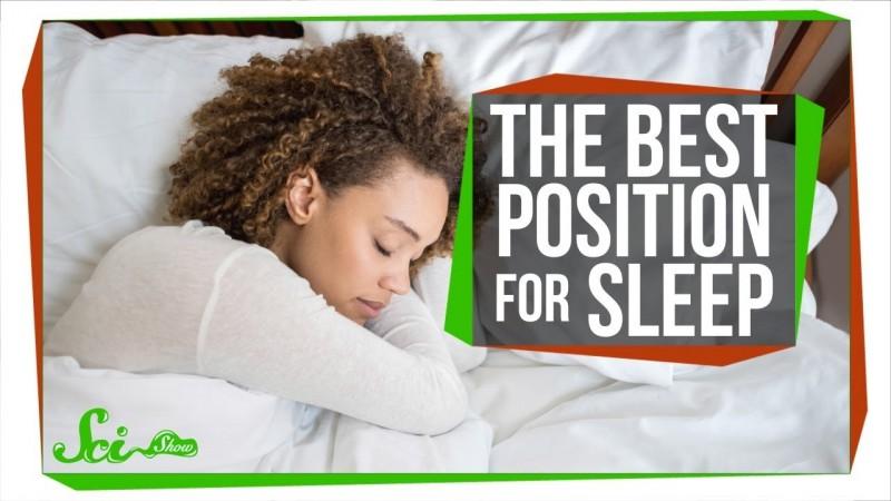 どうすればよく眠れるのか? 寝るときのベストポジションを検証