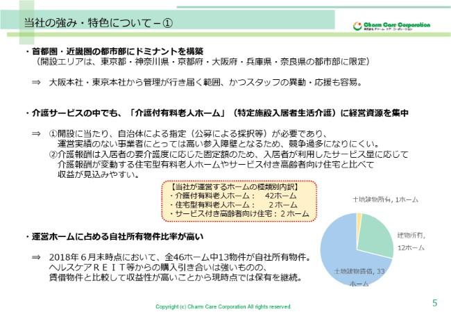ilovepdf_com-5