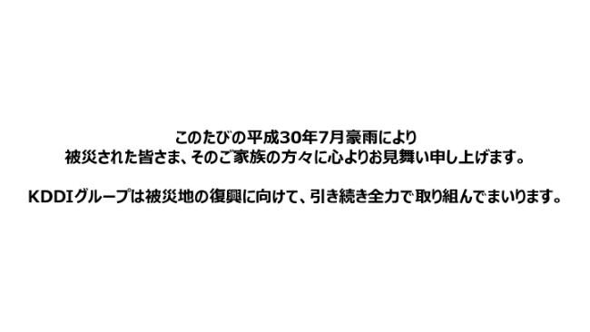 kddi1q (1)