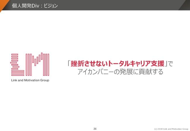 presentation_materials_2018q2.pdf-027