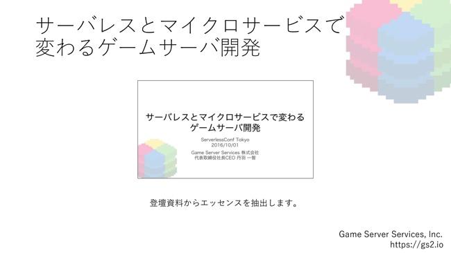 0038 copy