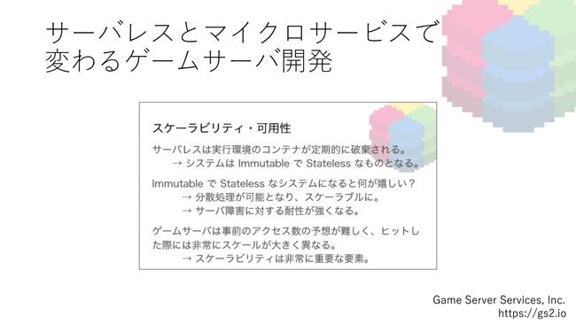 0040 copy