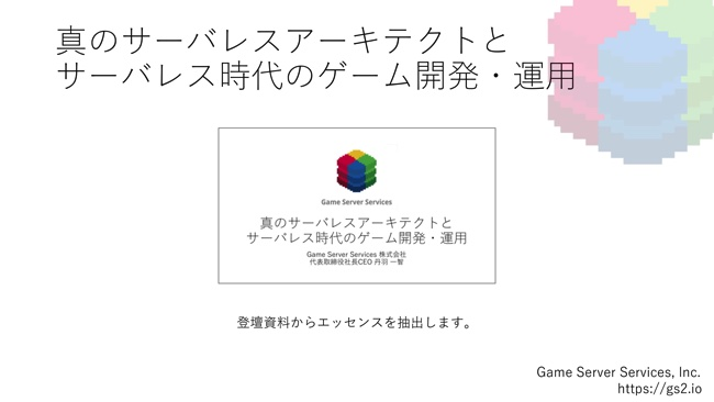0062 copy