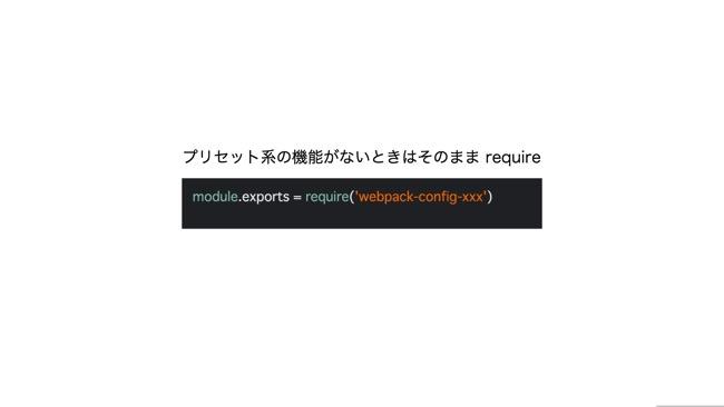 スクリーンショット 2018-09-12 18.43.46
