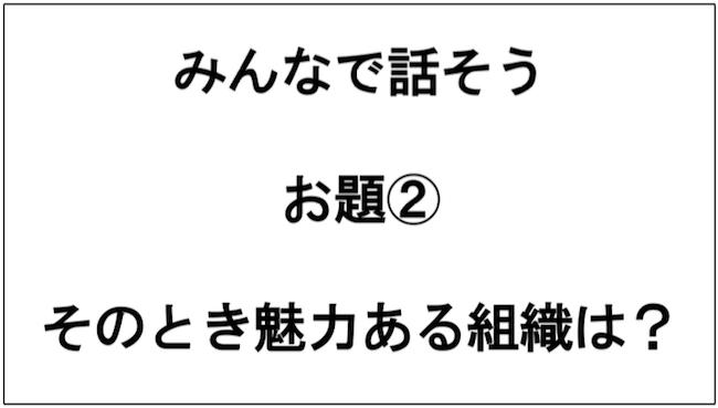 スクリーンショット 2018-09-04 18.49.01