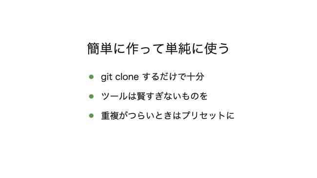 スクリーンショット 2018-09-12 18.43.28