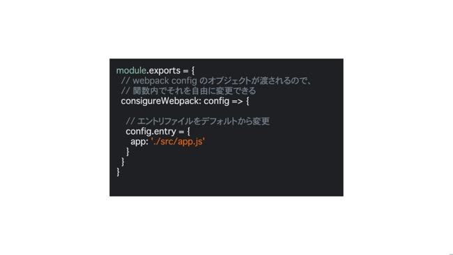 スクリーンショット 2018-09-12 18.43.55
