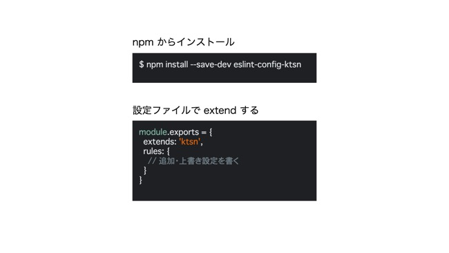 スクリーンショット 2018-09-12 18.43.43