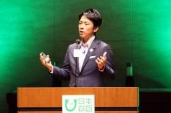 小泉進次郎氏「Be the Difference、人と違っていい」 ソーシャルイノベーションフォーラム基調講演