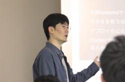 さくらインターネット研究所所長・鷲北賢氏が語る、コンテナのこれまでとこれから
