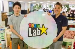 我々はチームラボの下部組織ではない――チームラボエンジニアリングが語る、技術者育成にかける想い
