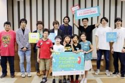 子どものクリエイティブな発想を社会課題解決に結びつける 「SOCIAL FIGHTER AWARD」の意義とは何か