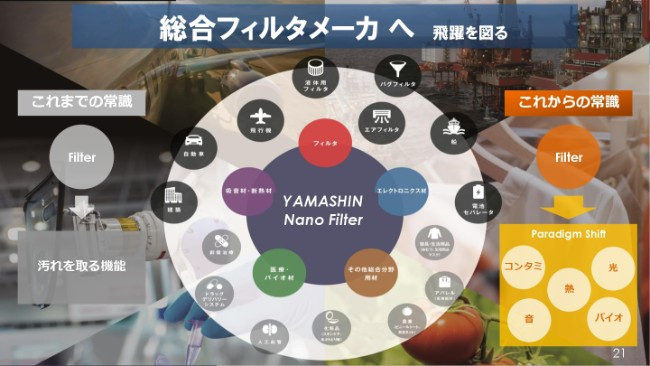 yamashin_ir (21)