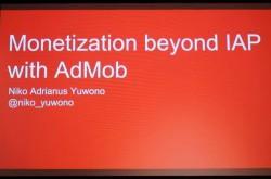 AdMobで課金以外のマネタイズを Googleのモバイル向け広告プラットフォームで、動画リワード広告を導入する