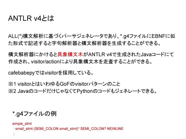0017 copy