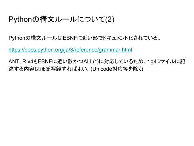 0019 copy