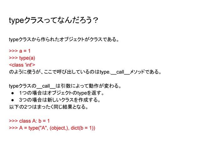 0046 copy
