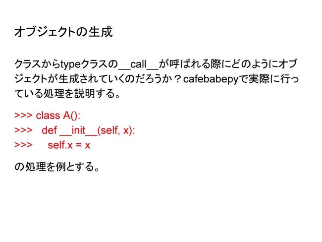 0047 copy