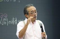 """今後10年の最大の社会変化はなにか? 藤原和博氏が教える、""""正解のない問題""""の考え方"""