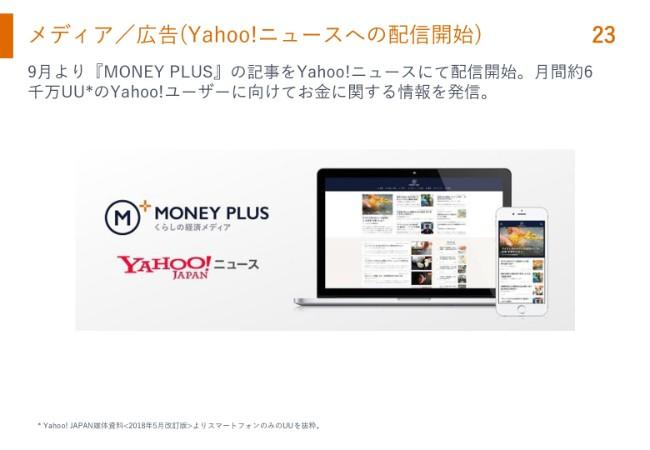 moneyf20183q (23)