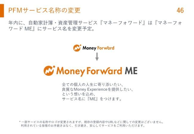 moneyf20183q (46)