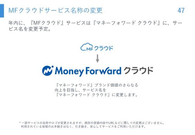 moneyf20183q (47)