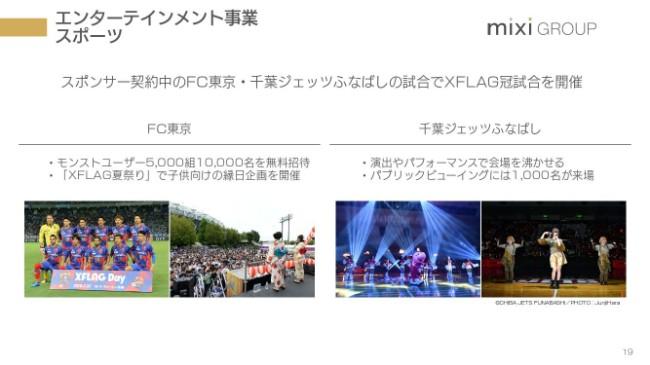 PdfToJpg_mixi.pdf_19