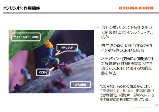 kyow181030_1-018