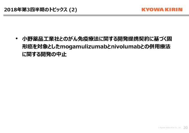 kyow181030_1-020