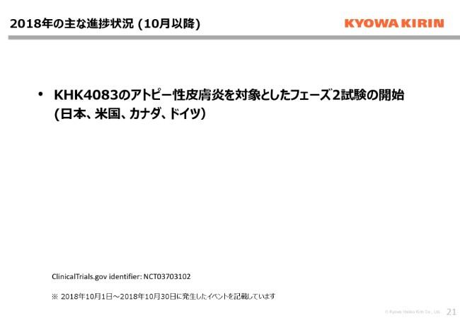 kyow181030_1-021