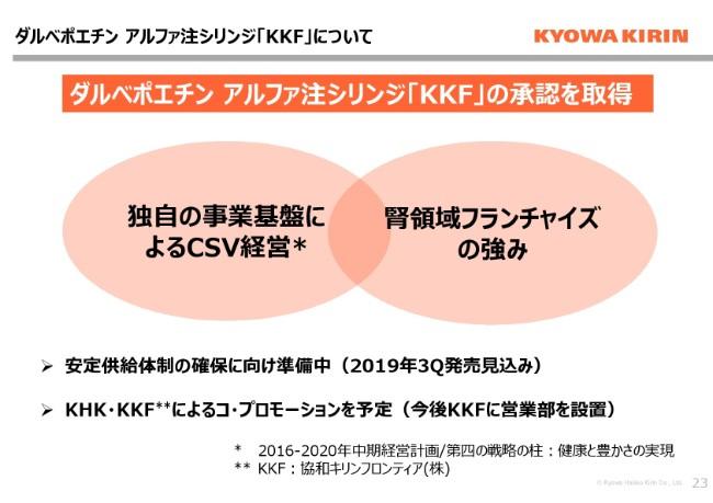 kyow181030_1-023