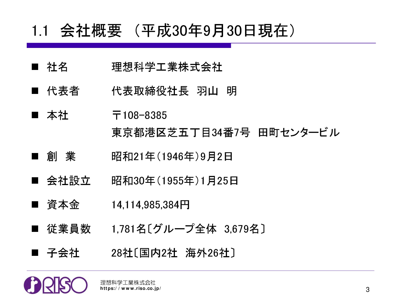 riso181106_1-004