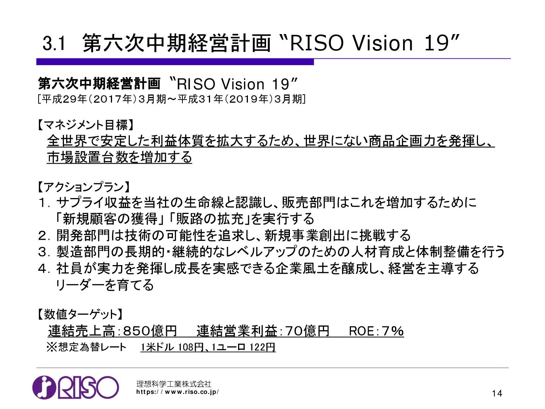 riso181106_1-015