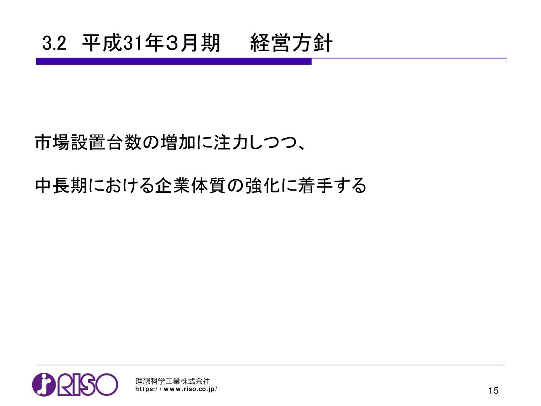 riso181106_1-016