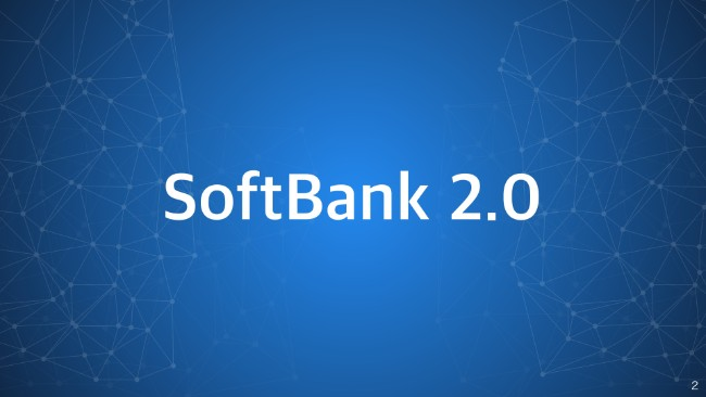 softbank20192q (2)
