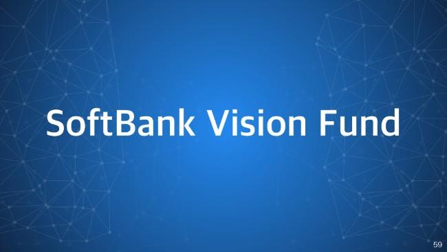 softbank20192q (59)