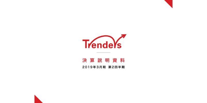 トレンダーズ、ギフトEC事業「Anny」の売上高が前年同期比約3倍と大幅に伸長