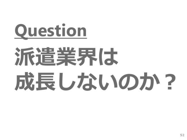 yumeshin-052