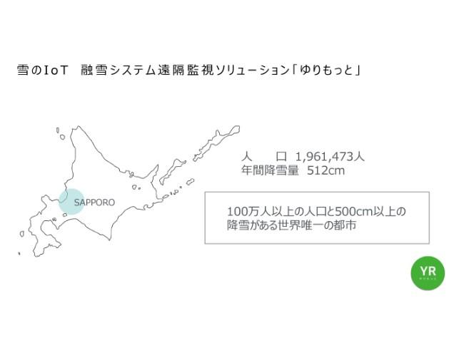 181215_ecomott-008