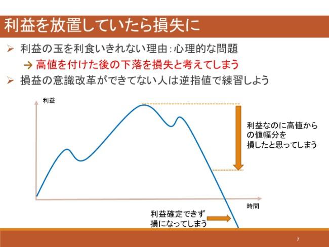 mrsakamoto181215_ (7)