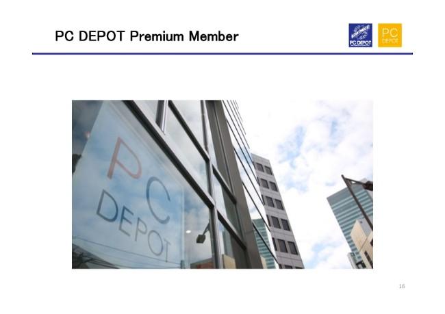pcdepot20192q-016
