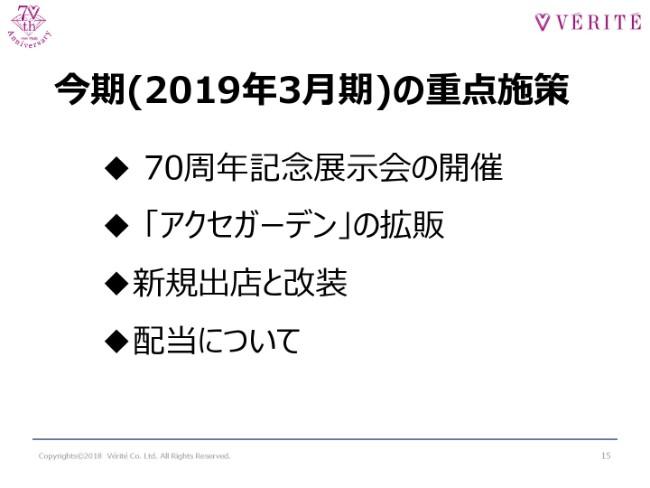 pdf-016