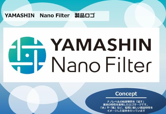 yamashinf20192q (39)