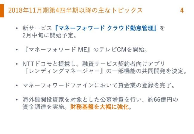 mf20184q (4)